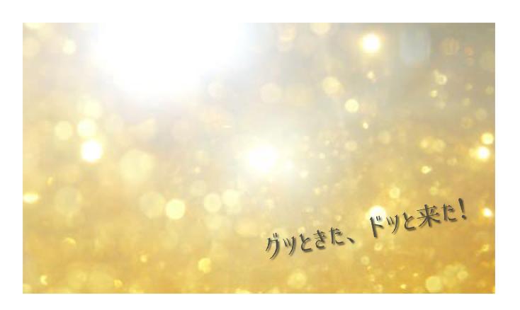 株式会社ドットジャパン