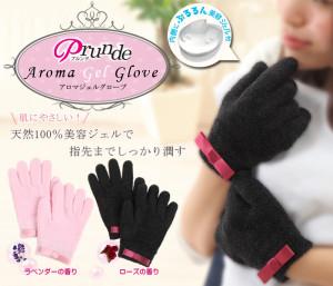 glove-top01
