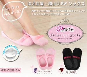 socks-top01